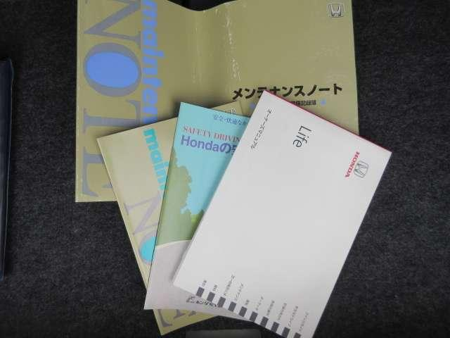 Gコンフォートセレクト バックカメラ付CD(19枚目)