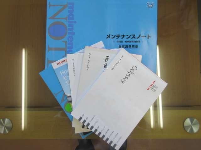 「ホンダ」「オデッセイ」「ミニバン・ワンボックス」「栃木県」の中古車19