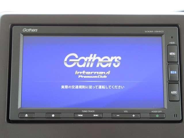 Gホンダセンシング メモリーナビ・バックカメラ・ETC スマートキー 横滑り防止装置 LEDヘッドランプ CD ABS エアコン パワーステアリング パワーウィンドウ(2枚目)