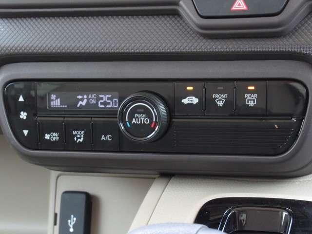 Gホンダセンシング メモリーナビ・バックカメラ・ETC スマートキー 横滑り防止装置 LEDヘッドランプ CD ABS エアコン パワーステアリング パワーウィンドウ(13枚目)