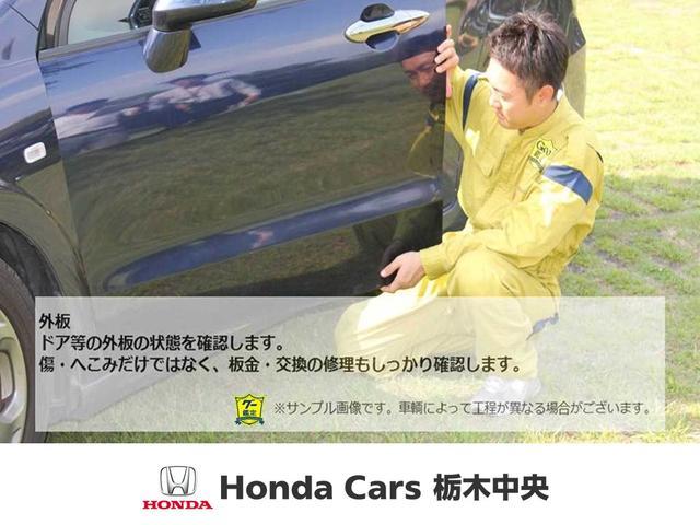 Gホンダセンシング メモリーナビ・バックカメラ・ETC スマートキー 横滑り防止装置 LEDヘッドランプ CD ABS エアコン パワーステアリング パワーウィンドウ(31枚目)