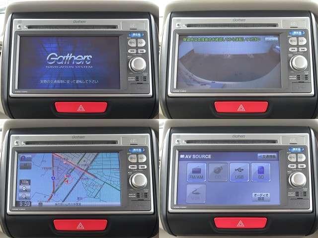 G メモリーナビ・バックカメラ 両側スライドドア スマートキー 盗難防止システム 横滑り防止装置 ベンチシート ミュージックプレイヤー接続可 アイドリングストップ CD ABS エアバッグ エアコン(11枚目)