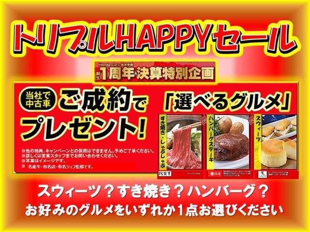 W メモリーナビ・スマートキー 盗難防止システム HIDヘッドライト アルミホイール ベンチシート CD ABS エアバッグ エアコン パワーステアリング パワーウィンドウ(4枚目)