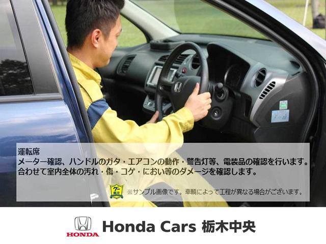 G バックカメラ付CD・スマートキー 盗難防止システム ベンチシート ABS エアバッグ エアコン パワーステアリング パワーウィンドウ(29枚目)