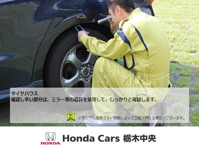G バックカメラ付CD・スマートキー 盗難防止システム ベンチシート ABS エアバッグ エアコン パワーステアリング パワーウィンドウ(32枚目)