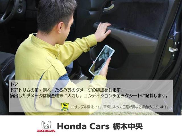 G バックカメラ付CD・スマートキー 盗難防止システム ベンチシート ABS エアバッグ エアコン パワーステアリング パワーウィンドウ(34枚目)