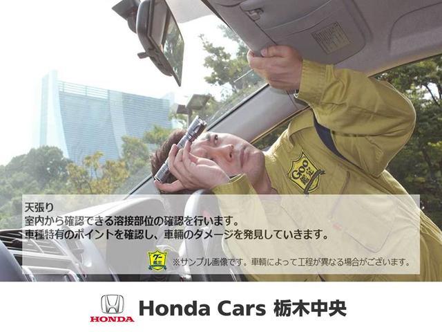 G バックカメラ付CD・スマートキー 盗難防止システム ベンチシート ABS エアバッグ エアコン パワーステアリング パワーウィンドウ(35枚目)