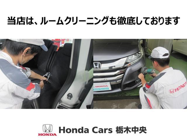 G バックカメラ付CD・スマートキー 盗難防止システム ベンチシート ABS エアバッグ エアコン パワーステアリング パワーウィンドウ(43枚目)