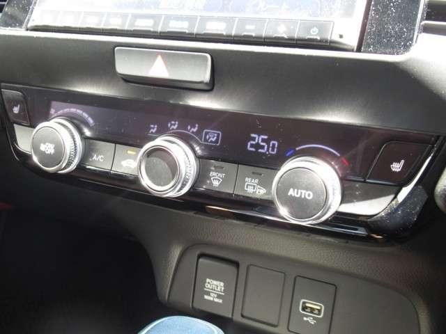 リュクス 8インチメモリーナビ・バックカメラ スマートキー 盗難防止システム 横滑り防止装置 アルミホイール フルセグ ミュージックプレイヤー接続可 衝突防止システム LEDヘッドランプ クリアランスソナー(13枚目)