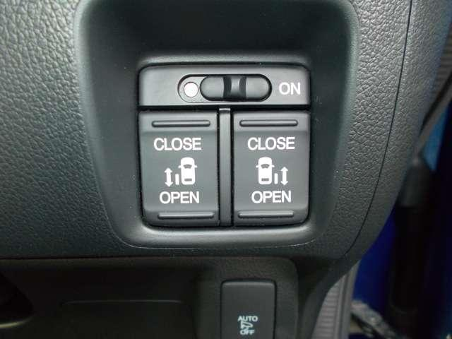 人気のある両側電動スライドドアのメインスイッチです!