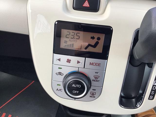 エアコンはお好みの室内温度を設定するだけで風量・風の温度などが自動調整になり一年中快適な車内で過ごせます☆