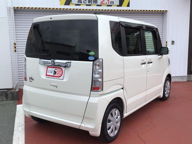 G・Lパッケージ 車いす仕様車 ETC車載器 ナビ(4枚目)