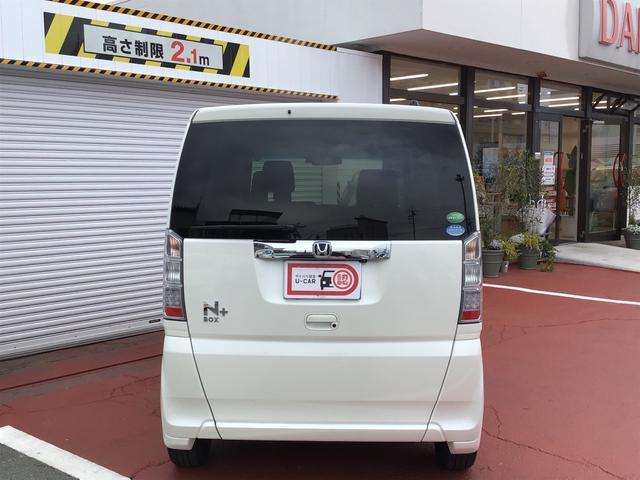 G・Lパッケージ 車いす仕様車 ETC車載器 ナビ(5枚目)