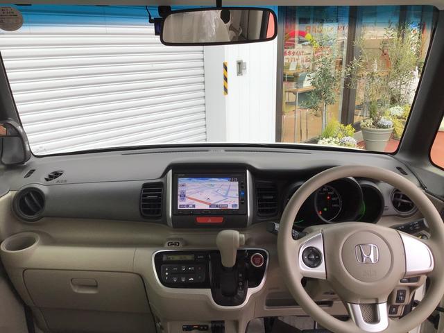 G・Lパッケージ 車いす仕様車 ETC車載器 ナビ(7枚目)