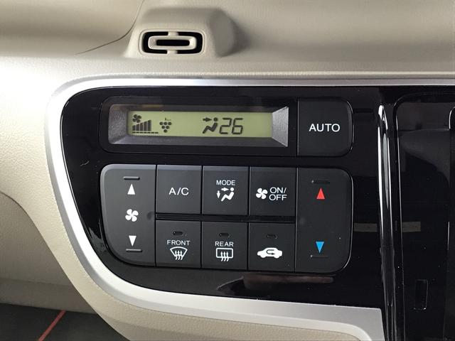 G・Lパッケージ 車いす仕様車 ETC車載器 ナビ(15枚目)