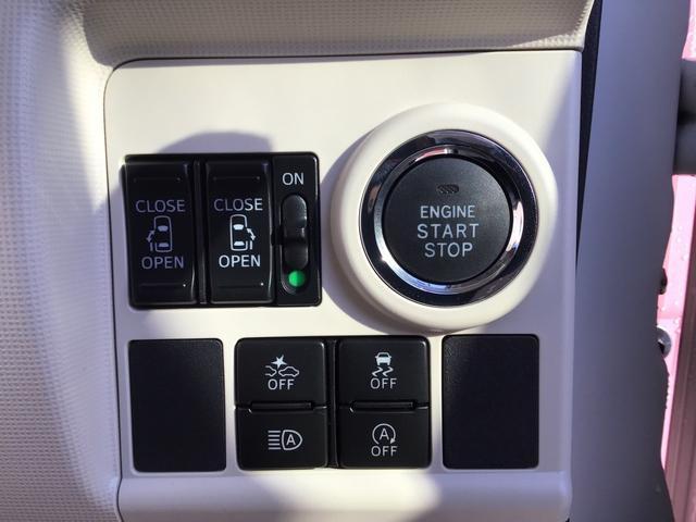 プッシュボタンでエンジンがかけられます。また両側パワースライドドア!他にもオートハイビームや横滑り防止機能など安全機能が搭載