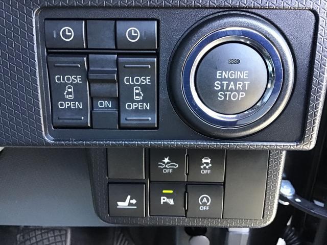 カスタムXセレクション LEDヘッドライト 左右パワースライドドア 左右シートヒーター バックカメラ 次世代スマートアシスト アルミホイール オートライト オートエアコン セキュリティアラーム アイドリングストップ(11枚目)