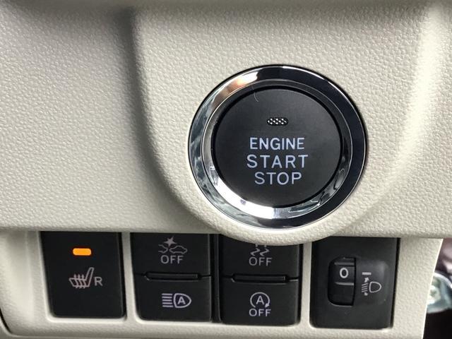 XリミテッドII SAIII バックカメラ LEDヘッドライト アルミホイール オートエアコン オートライト セキュリティアラーム アイドリングストップ(12枚目)