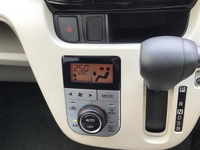 XリミテッドII SAIII バックカメラ LEDヘッドライト アルミホイール オートエアコン オートライト セキュリティアラーム アイドリングストップ(18枚目)