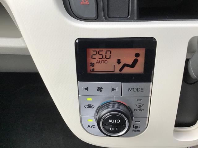 XリミテッドII SAIII LEDヘッドライト バックカメラ アルミホイール オートライト オートエアコン セキュリティアラーム アイドリングストップ(16枚目)