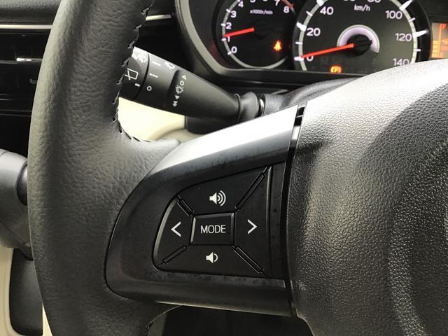 XリミテッドII SAIII LEDヘッドライト バックカメラ アルミホイール オートライト オートエアコン セキュリティアラーム アイドリングストップ(17枚目)