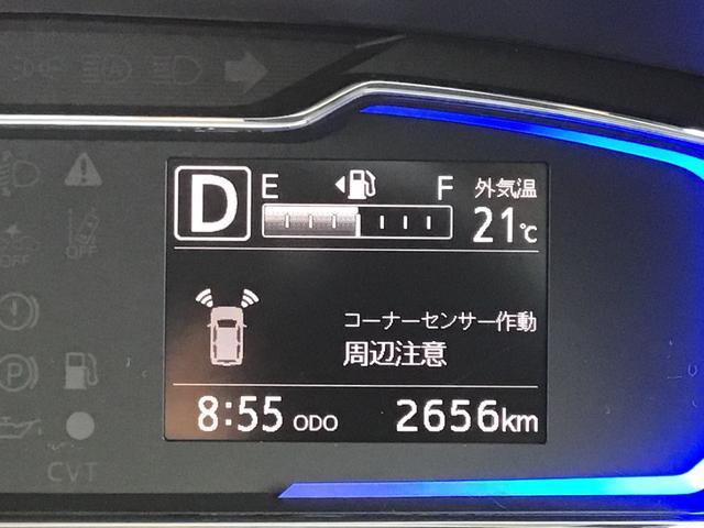 X リミテッドSAIII LEDヘッドライト コーナーセンサー バックカメラ リヤワイパー セキュリティアラーム アイドリングストップ スマートアシストIII(9枚目)