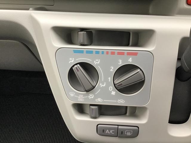 X リミテッドSAIII LEDヘッドライト コーナーセンサー バックカメラ リヤワイパー セキュリティアラーム アイドリングストップ スマートアシストIII(11枚目)