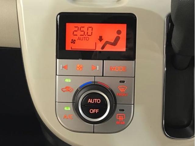 オートエアコンが室内を快適に保ってくれます