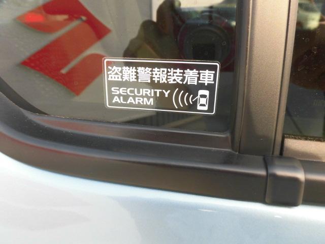 スズキ ワゴンR FZ 4型