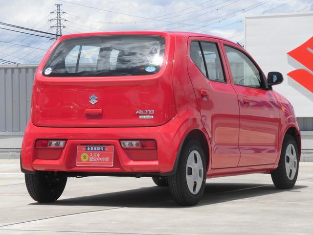 *普通車ご希望の場合* 印鑑証明・実印・自動車保険証券・下取り予定のお車(車検証含む)・諸費用20万円