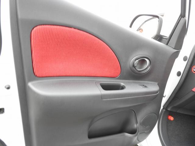 ミツオカ ビュート モダン 限定車 専用カラー 専用シート ウッドインパネ