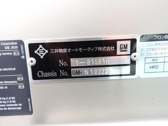 「ハマー」「ハマー H2」「SUV・クロカン」「栃木県」の中古車45