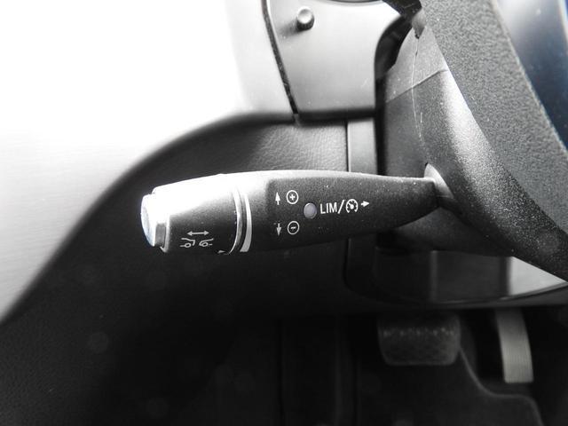 ML350 ブルーテック 4マチック 前後ドラレコ ステップ 正規ディーラー車 純正HDDナビ地デジ アラウンドビュー 前後ドライブレコーダー サイドステップ ディストロニックプラス(ACC) 4WD サイドウィンドウバイザー(10枚目)