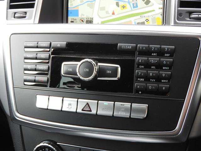 ML350 ブルーテック 4マチック 前後ドラレコ ステップ 正規ディーラー車 純正HDDナビ地デジ アラウンドビュー 前後ドライブレコーダー サイドステップ ディストロニックプラス(ACC) 4WD サイドウィンドウバイザー(12枚目)