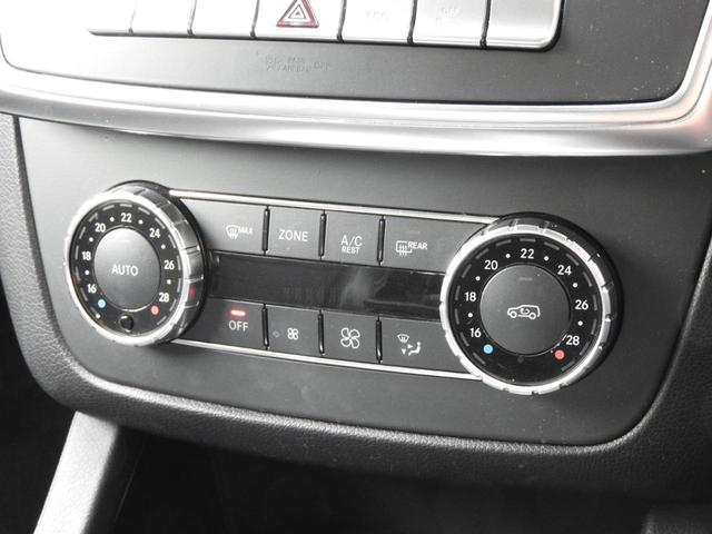 ML350 ブルーテック 4マチック 前後ドラレコ ステップ 正規ディーラー車 純正HDDナビ地デジ アラウンドビュー 前後ドライブレコーダー サイドステップ ディストロニックプラス(ACC) 4WD サイドウィンドウバイザー(13枚目)