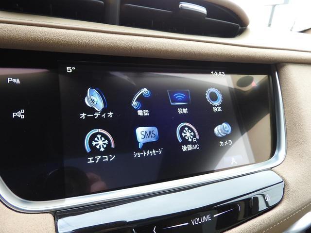 プラチナム 純正20AW ACC SR CarPlay 正規ディーラー車 アダプティブクルーズ 純正20AW リアルダンピングサス パノラマサンルーフ AppleCarPlay&AndroidAutoアクティブフューエルマネジメント リアカメラミラー(9枚目)