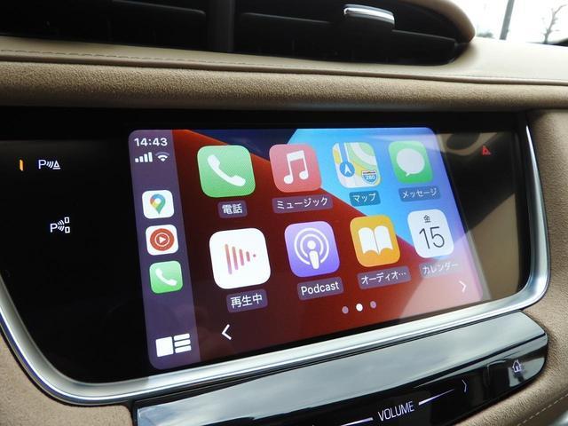 プラチナム 純正20AW ACC SR CarPlay 正規ディーラー車 アダプティブクルーズ 純正20AW リアルダンピングサス パノラマサンルーフ AppleCarPlay&AndroidAutoアクティブフューエルマネジメント リアカメラミラー(10枚目)