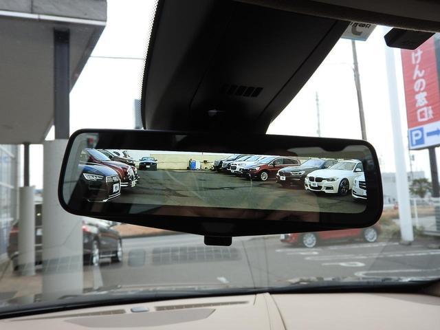プラチナム 純正20AW ACC SR CarPlay 正規ディーラー車 アダプティブクルーズ 純正20AW リアルダンピングサス パノラマサンルーフ AppleCarPlay&AndroidAutoアクティブフューエルマネジメント リアカメラミラー(13枚目)