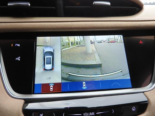 プラチナム 純正20AW ACC SR CarPlay 正規ディーラー車 アダプティブクルーズ 純正20AW リアルダンピングサス パノラマサンルーフ AppleCarPlay&AndroidAutoアクティブフューエルマネジメント リアカメラミラー(25枚目)