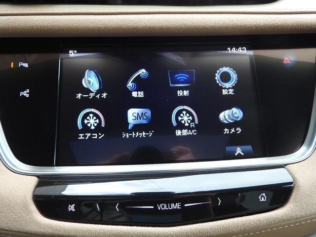 プラチナム 純正20AW ACC SR CarPlay 正規ディーラー車 アダプティブクルーズ 純正20AW リアルダンピングサス パノラマサンルーフ AppleCarPlay&AndroidAutoアクティブフューエルマネジメント リアカメラミラー(27枚目)