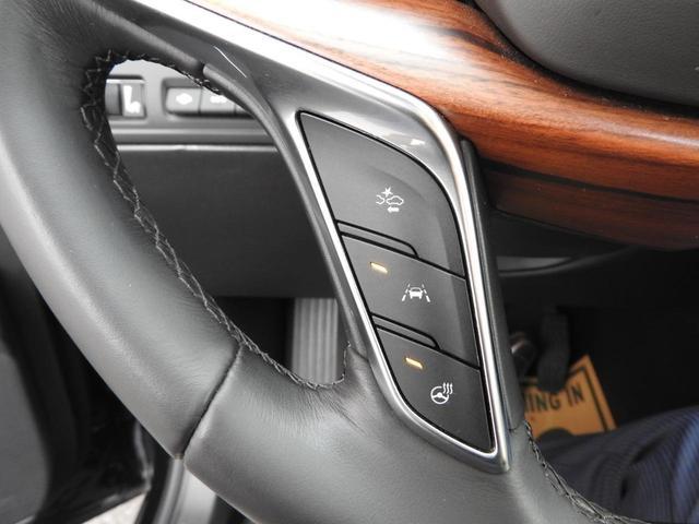 プラチナム 純正20AW ACC SR CarPlay 正規ディーラー車 アダプティブクルーズ 純正20AW リアルダンピングサス パノラマサンルーフ AppleCarPlay&AndroidAutoアクティブフューエルマネジメント リアカメラミラー(31枚目)