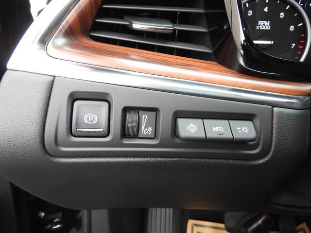 プラチナム 純正20AW ACC SR CarPlay 正規ディーラー車 アダプティブクルーズ 純正20AW リアルダンピングサス パノラマサンルーフ AppleCarPlay&AndroidAutoアクティブフューエルマネジメント リアカメラミラー(32枚目)