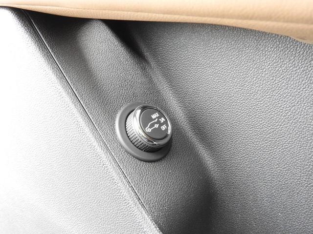 プラチナム 純正20AW ACC SR CarPlay 正規ディーラー車 アダプティブクルーズ 純正20AW リアルダンピングサス パノラマサンルーフ AppleCarPlay&AndroidAutoアクティブフューエルマネジメント リアカメラミラー(35枚目)