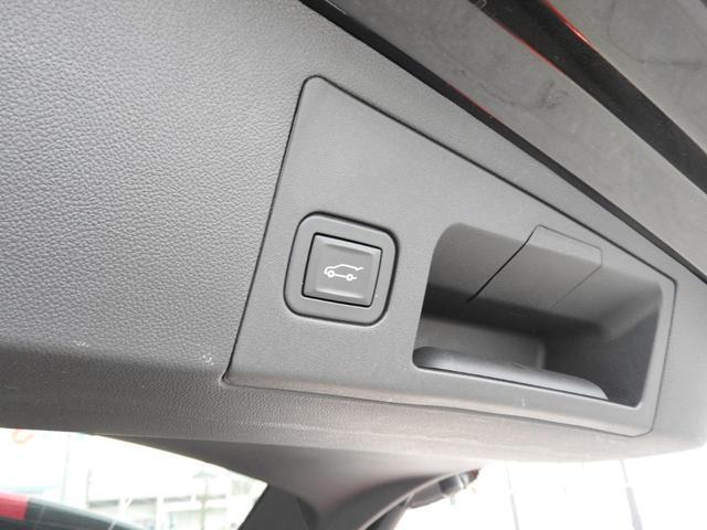 プラチナム 純正20AW ACC SR CarPlay 正規ディーラー車 アダプティブクルーズ 純正20AW リアルダンピングサス パノラマサンルーフ AppleCarPlay&AndroidAutoアクティブフューエルマネジメント リアカメラミラー(36枚目)