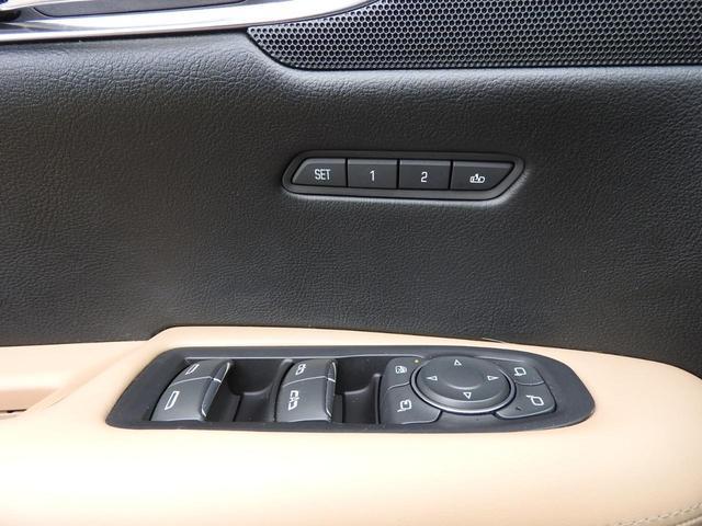 プラチナム 純正20AW ACC SR CarPlay 正規ディーラー車 アダプティブクルーズ 純正20AW リアルダンピングサス パノラマサンルーフ AppleCarPlay&AndroidAutoアクティブフューエルマネジメント リアカメラミラー(39枚目)
