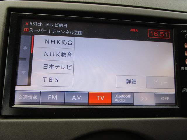 日産 マーチ 12X SDナビ ワンセグ Pスタート