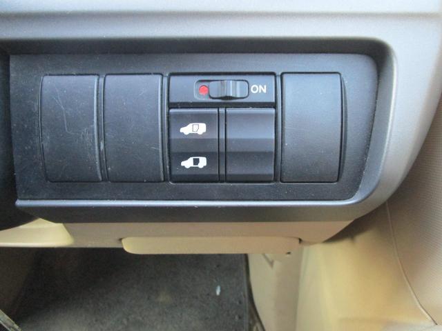 ホンダ ステップワゴン G 1オーナー SDナビ ワンセグ
