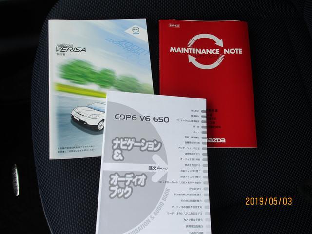 C SDナビ ワンセグ オートワイパー(20枚目)