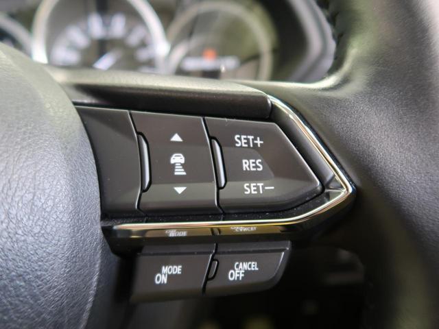 25S Lパッケージ メーカーナビ バック&サイドカメラ 衝突軽減 レーンアシスト レーダークルーズコントロール コーナーセンサー シートヒーター LEDヘッド&フォグ 純正19AW スマートキー ETC 禁煙車(8枚目)
