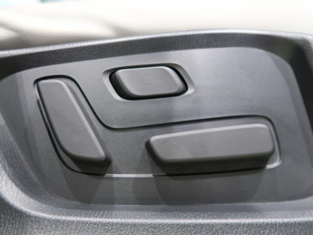 25S Lパッケージ メーカーナビ バック&サイドカメラ 衝突軽減 レーンアシスト レーダークルーズコントロール コーナーセンサー シートヒーター LEDヘッド&フォグ 純正19AW スマートキー ETC 禁煙車(23枚目)